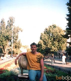 slonim1968