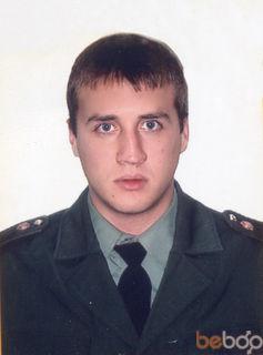 Знакомства Донецк, Странник, 28 - объявление мужчины с фото.