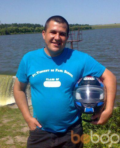Фото мужчины Рома, Подволочиск, Украина, 37