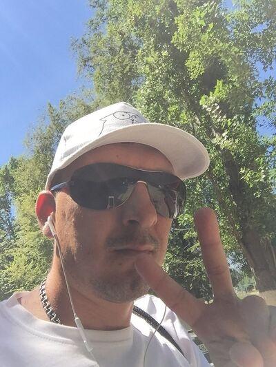 Фото мужчины АЛЕКСЕЙ, Волгоград, Россия, 35