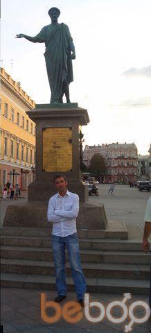 Фото мужчины vitaliy, Минск, Беларусь, 33