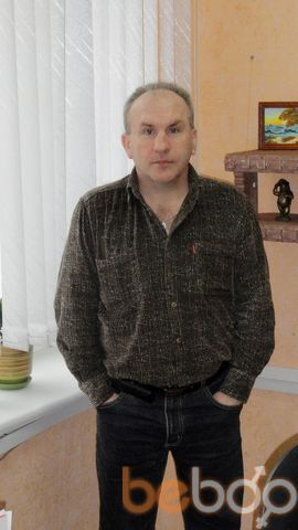���� ������� gans, �����, ��������, 51