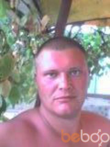 Фото мужчины ЖЕКА, Кривой Рог, Украина, 32