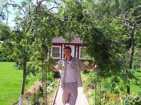 Фото мужчины Игорь, Бельцы, Молдова, 26