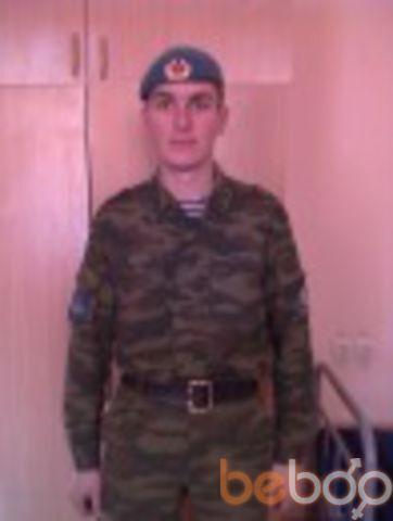 Фото мужчины Serg, Рязань, Россия, 26