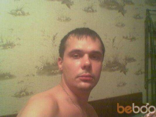 Фото мужчины Novi_1, Киев, Украина, 38