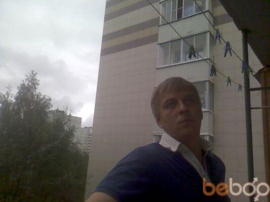 Фото мужчины winston, Москва, Россия, 42