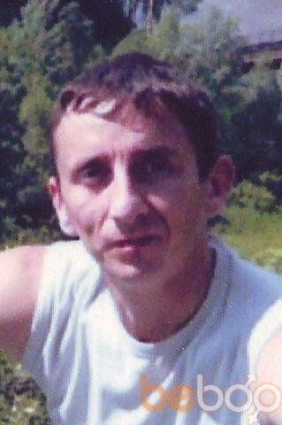 ���� ������� MAXim, ������, ������, 39