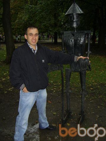 Фото мужчины JAP4ik, Мариуполь, Украина, 35