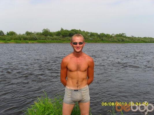 Фото мужчины DraGon, Бобруйск, Беларусь, 28