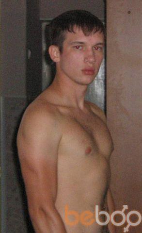 Фото мужчины Илья, Чайковский, Россия, 28