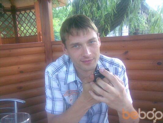 Фото мужчины andrei2061, Кривой Рог, Украина, 36