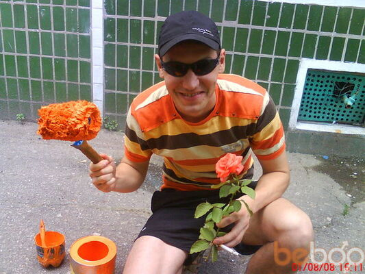 Фото мужчины BOING, Днепропетровск, Украина, 32