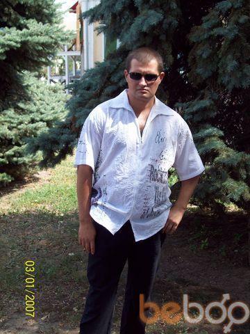 Фото мужчины maxim, Ростов-на-Дону, Россия, 39