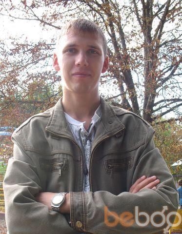 Фото мужчины yumsters82, Кировоград, Украина, 35