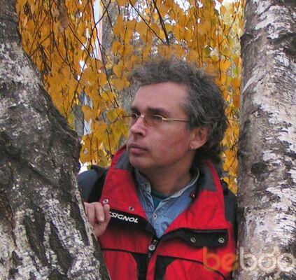 Фото мужчины Василий, Саратов, Россия, 36