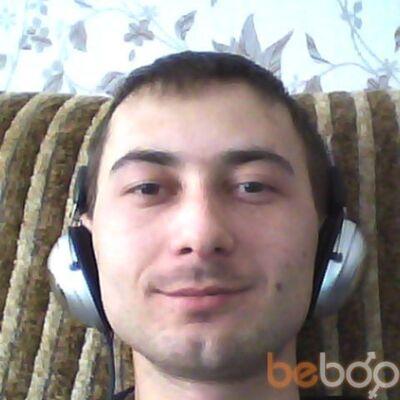 Фото мужчины 564823946, Днепропетровск, Украина, 29