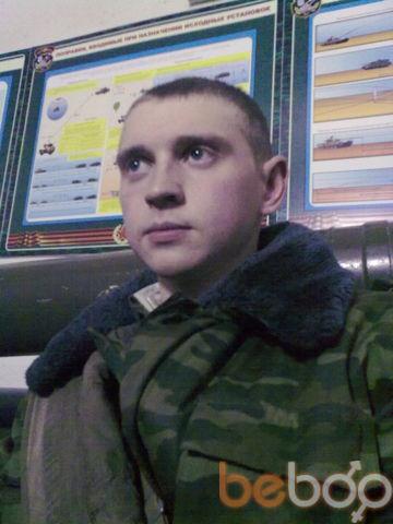 Фото мужчины SnUpI, Полоцк, Беларусь, 27