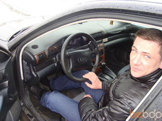 Фото мужчины Lonelyboy80, Кстово, Россия, 36