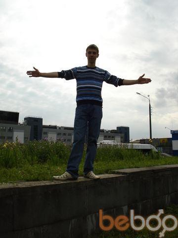 Фото мужчины dimon, Нижний Новгород, Россия, 29