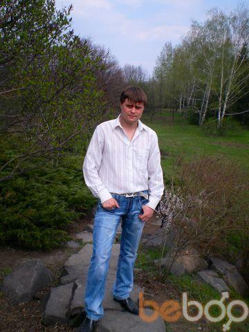 Фото мужчины vitalii, Кривой Рог, Украина, 28