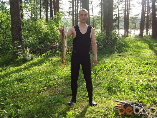 ���� ������� fish75, �����-���������, ������, 41