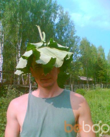 Фото мужчины Merlin512, Москва, Россия, 31