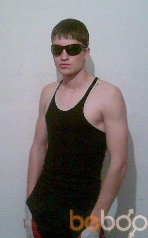 Фото мужчины Ciprian, Кишинев, Молдова, 25
