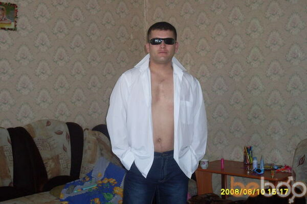 ���� ������� OXOTNIK, ������ �����, ������, 38