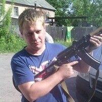 Фото мужчины Александр, Киев, Украина, 31