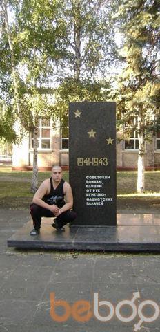 ���� ������� Vovik, ��������������, �������, 29