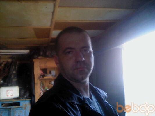 Фото девушки натавит, Слуцк, Беларусь, 41