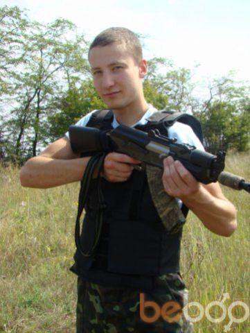 Фото мужчины Алехандро, Донецк, Украина, 26