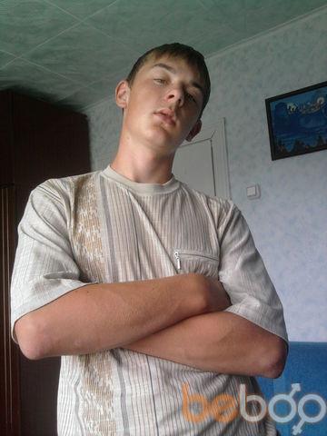 ���� ������� Slava, �������������, ���������, 25