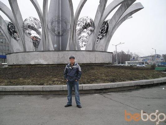 Фото мужчины Slava, Бобруйск, Беларусь, 37