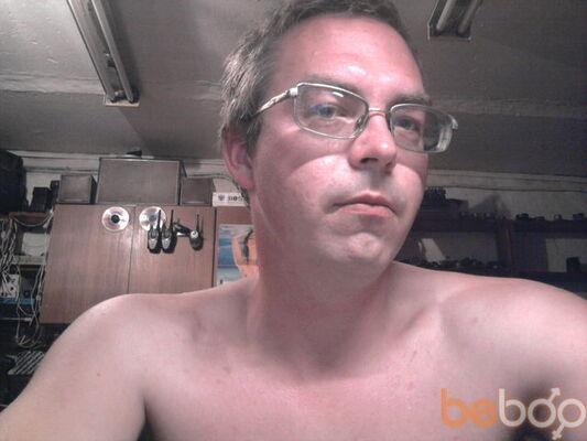Фото мужчины raduga, Серебряные Пруды, Россия, 36