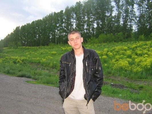 Фото мужчины kamekadze94, Семей, Казахстан, 25