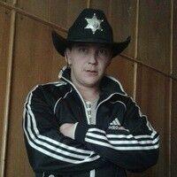 Фото мужчины Александр, Красноярск, Россия, 27