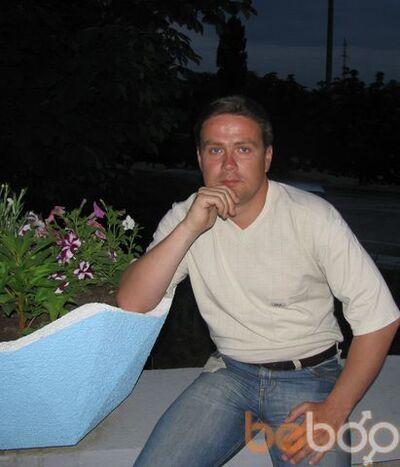 Фото мужчины benks71, Шевченкове, Украина, 45