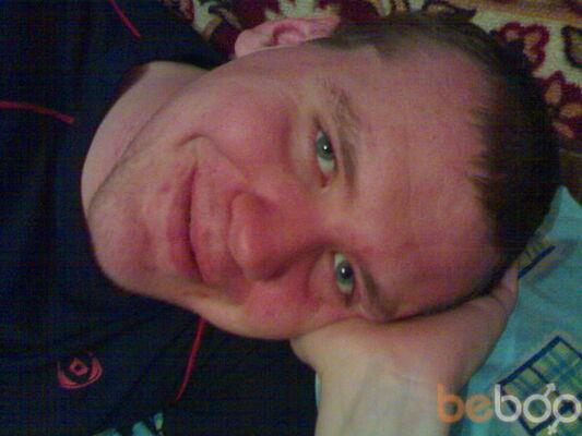 Фото мужчины neangel2222, Черкассы, Украина, 28