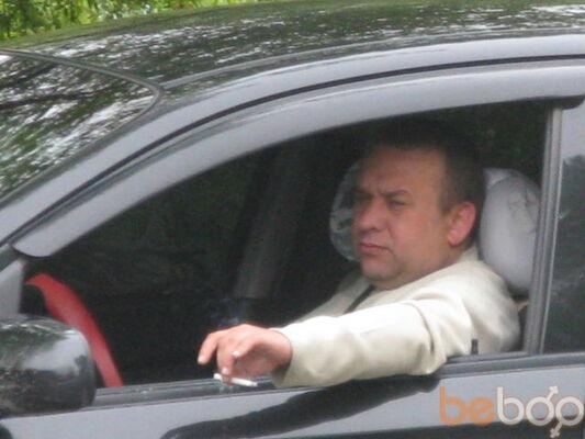 ���� ������� yaroslav, �����, �������, 46