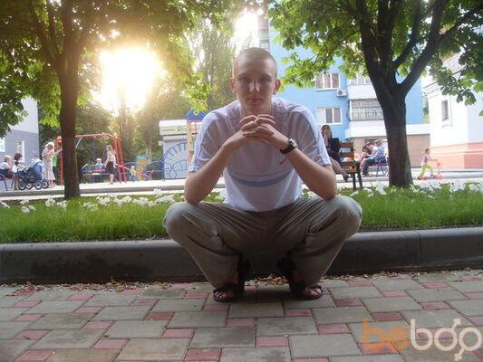 Фото мужчины Archi, Мариуполь, Украина, 23