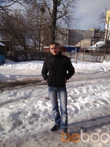 ���� ������� Nikolai, ��������, ��������, 23