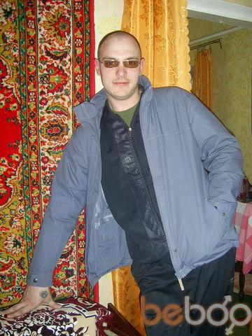 Фото мужчины xmen, Марганец, Украина, 34