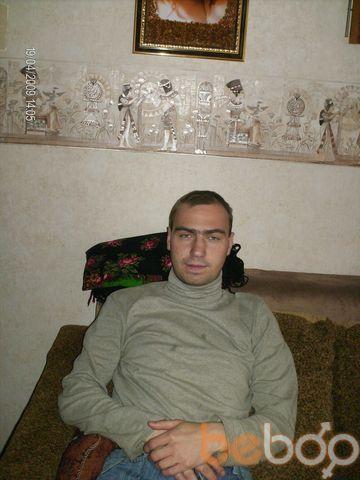 ���� ������� serpich, ������, ������, 34