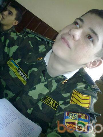 ���� ������� vovan SEX, ����, �������, 25