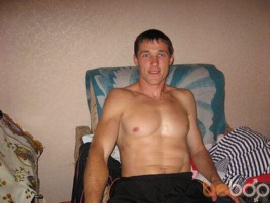 Фото мужчины sportic, Караганда, Казахстан, 31