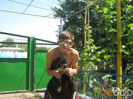 Фото мужчины Illya, Днепропетровск, Украина, 24