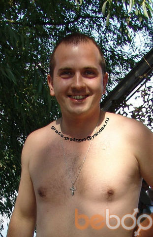Фото мужчины Нежный, Краснодар, Россия, 38