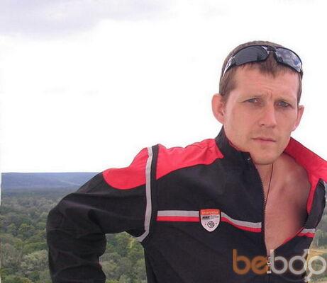 Фото мужчины Серега, Горловка, Украина, 36